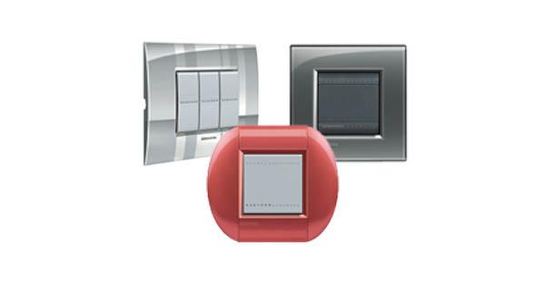 Novedades y eventos interruptores de dise o livinglight - Interruptores de diseno ...